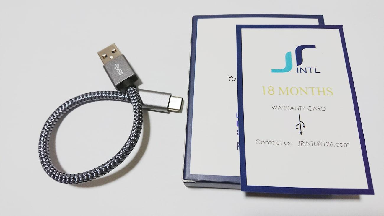 USBケーブル箱付き