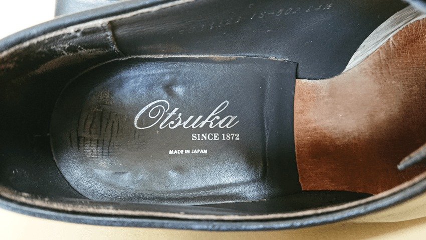 大塚製靴(OTSUKA)のホールカットの中側