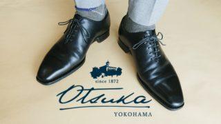 大塚製靴(OTSUKA)のホールカットのトップイメージ