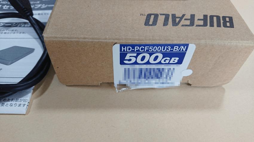 バッファロー(BUFFALO)500GB-HDのパッケ