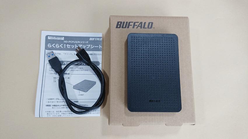 バッファロー(BUFFALO)500GB-HDのセット内容
