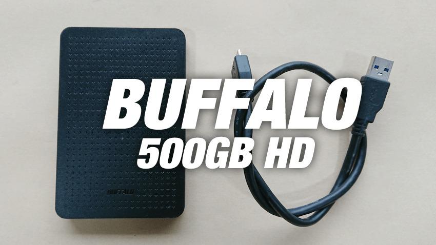 バッファロー(BUFFALO)500GB-HDのトップ