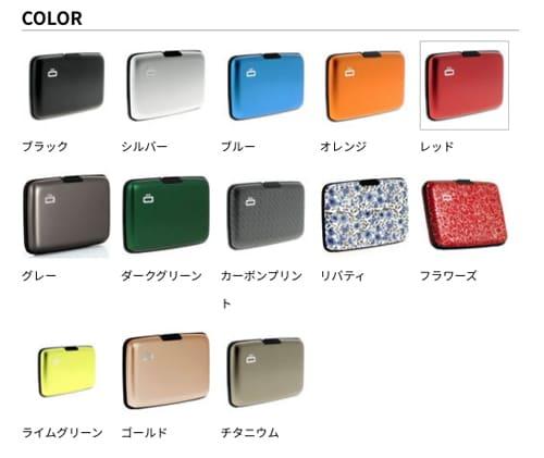 OGON(オゴン)カードケースcolor