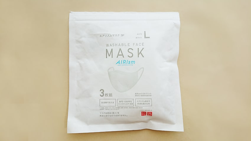 airism_mask9