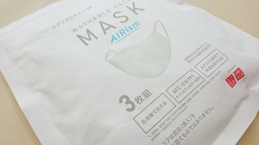 airism_mask6