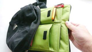 bag_in_bag7