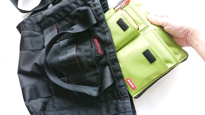 bag_in_bag4