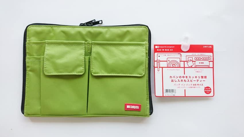 bag_in_bag17