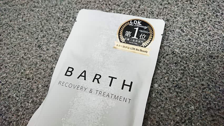barth_3