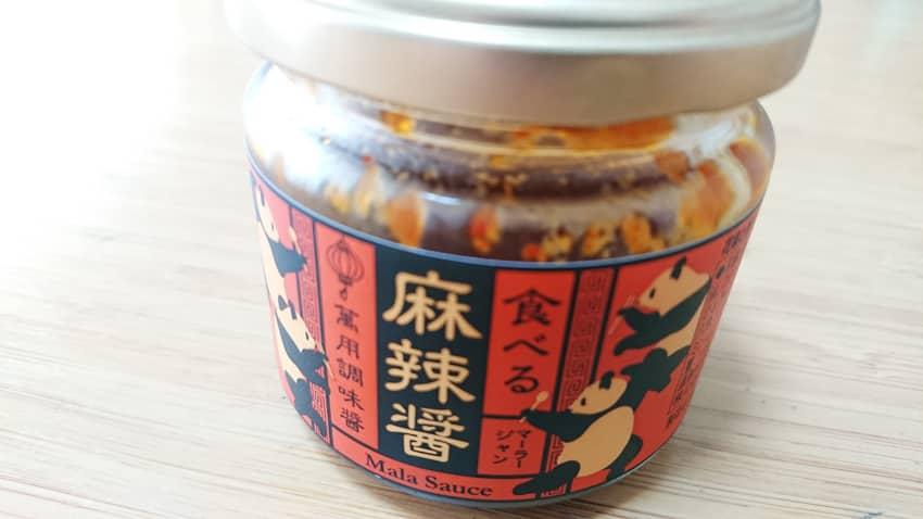 KALDI_食べるラー油TOP
