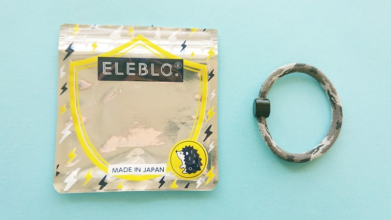 ELEBLO静電気防止リングのパッケージ画像