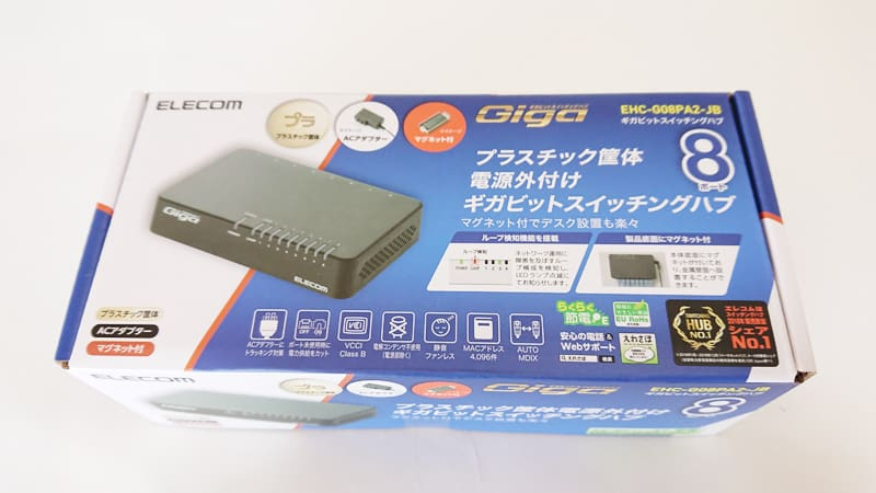 elecomハブEHC-G08PA2-JB_パッケージ正面