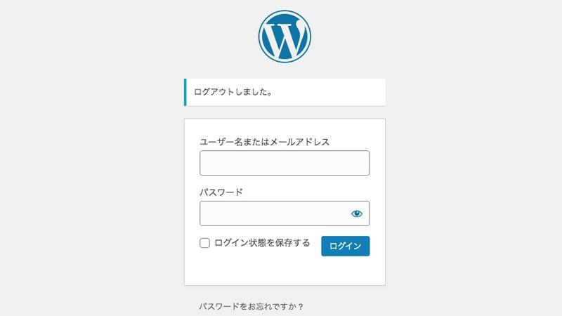 ロリポップWP簡単インストールのwpログイン画面