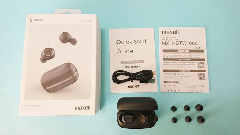 maxell-MXH-BTW1000_4