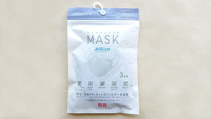 NEWエアリズムマスクのパッケージtop