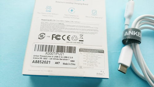 anker_cable1
