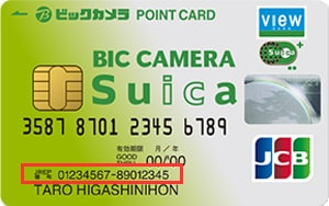 view_card_new