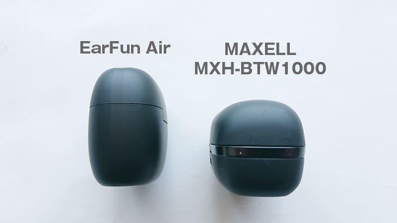 earfun-Airのケース比較1