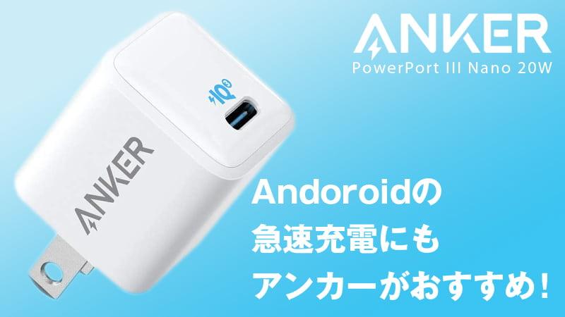 anker_powerport_top