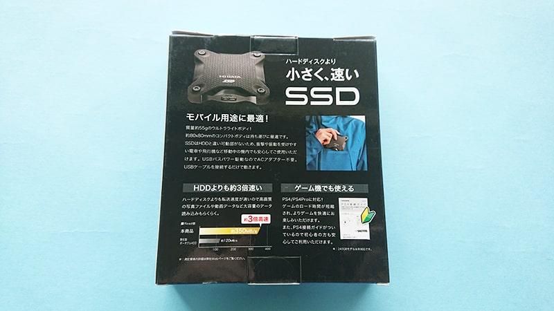 i-o data 480GB外付けSSD3