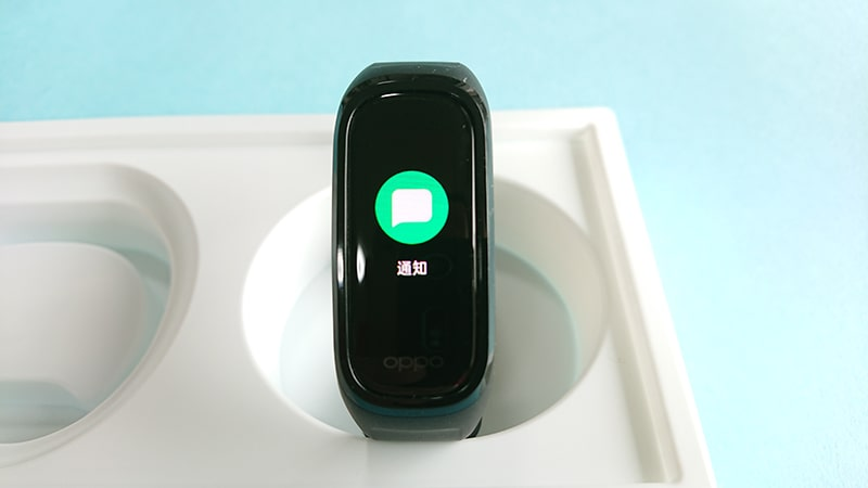OPPO Band Styleの通知画面