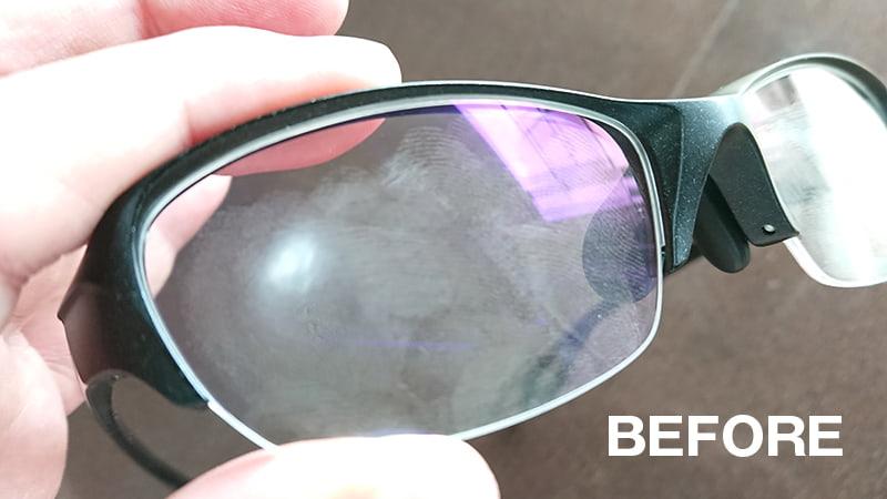 無印の携帯用メガネ拭き8