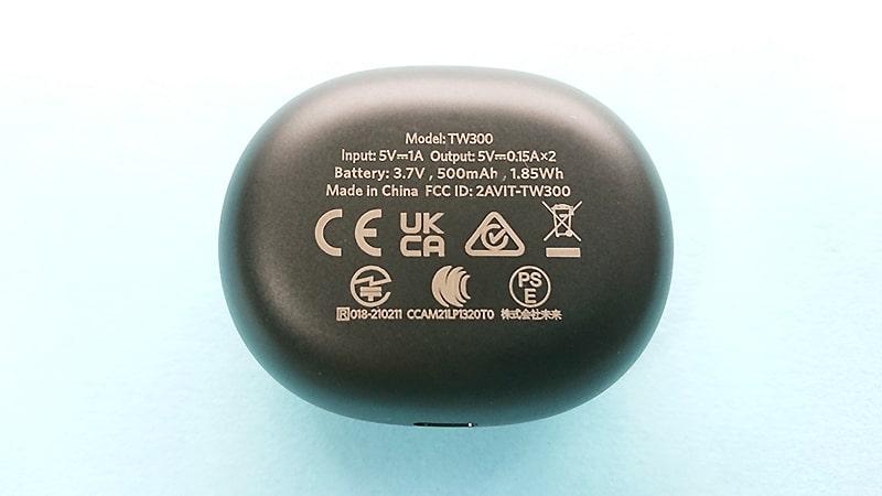 earfun-Air-pro2の充電ケース裏面