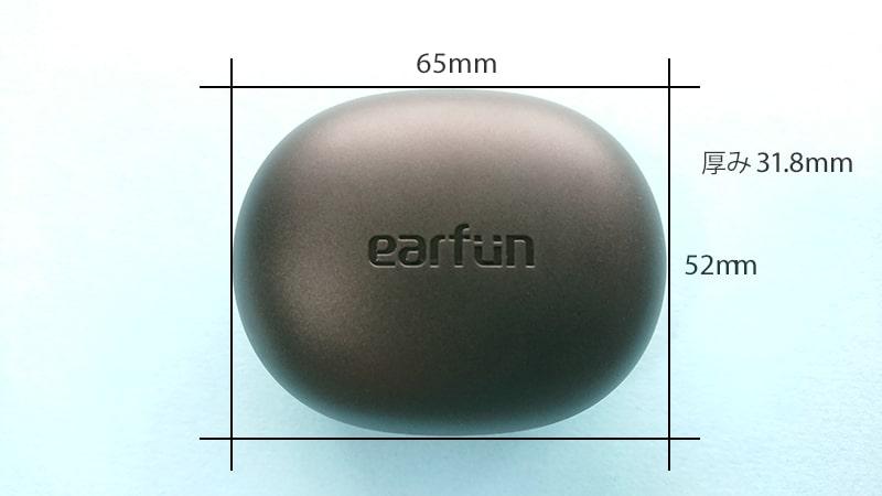 earfun-Air-pro2の充電ケース表面サイズ表記