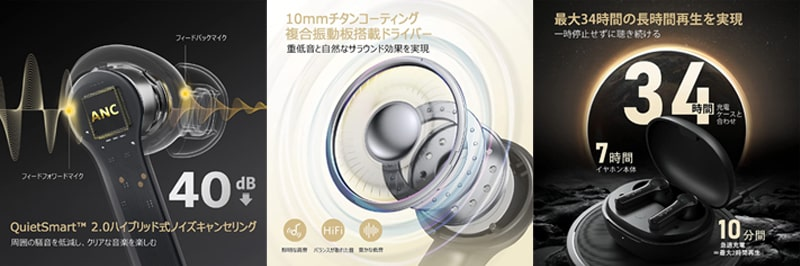 earfun-Air-pro2のイメージバナー