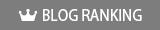 ブログランキングのバナー
